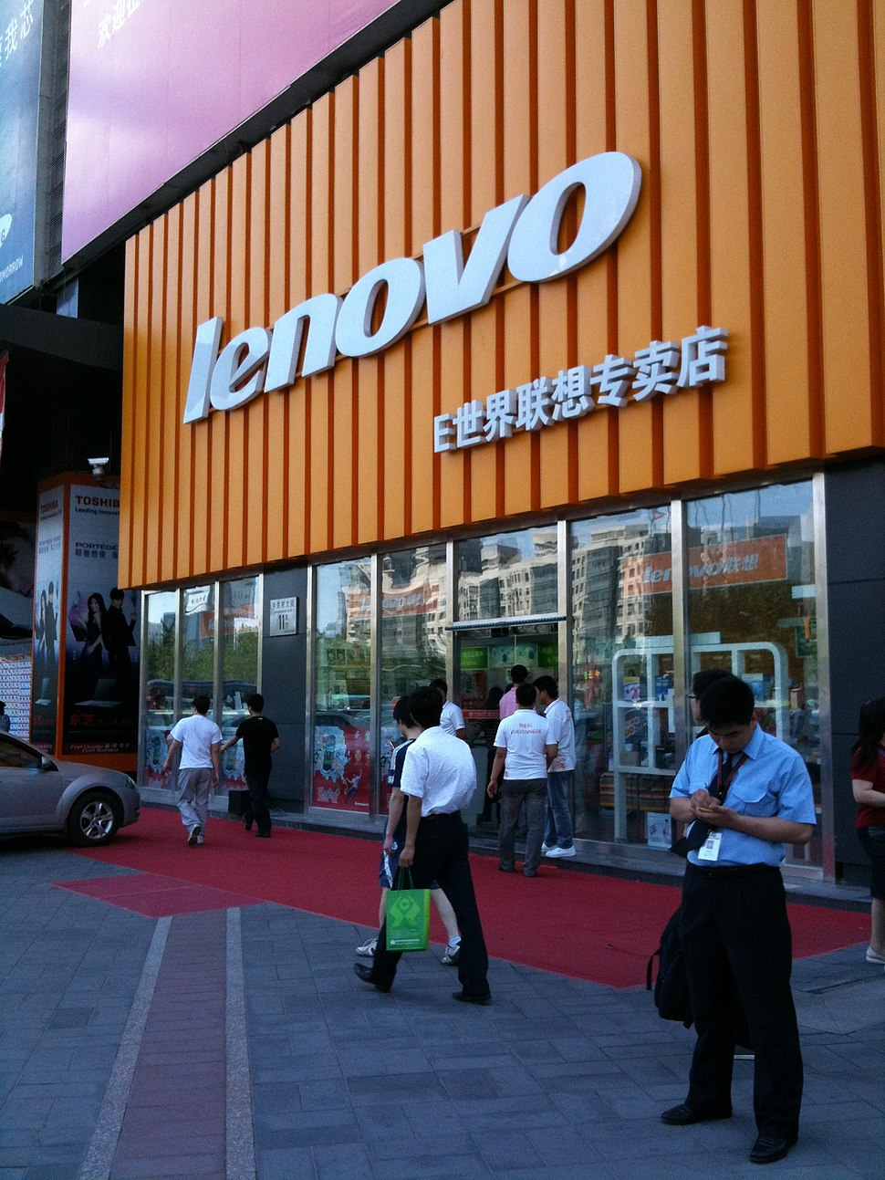A Lenovo Store in China
