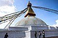 A view of Boudhanath Premises 2017 39.jpg