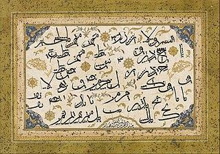 Turkish calligrapher