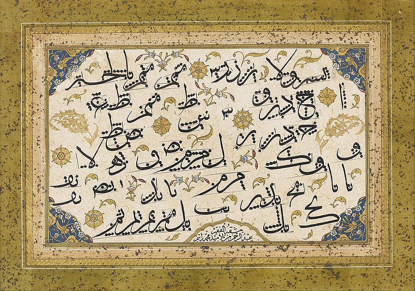 calligraphy - image 7