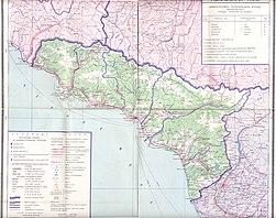 Abkhazian ASSR 89.jpg