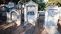"Abraham Zilberstein's tombstone - Rehovot old cemetery קבר אברהם זילברשטין בבית העלמין תר""ן רחובות.jpg"