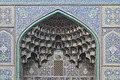 Ad مسجد شیخ لطف الله.jpg