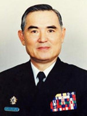Chuang Ming-yao - Image: Admiral Chuang Ming yao 海軍二級上將莊銘耀