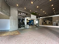 Admiralty Station Exit C1 202003.jpg