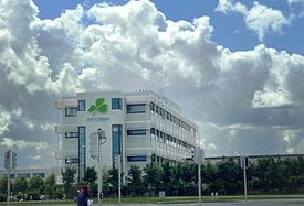 Aer Lingus Building, Dublin Airport, County Dublin, Ireland - August 2014.jpg