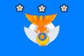 Air Defense Command Japan.png