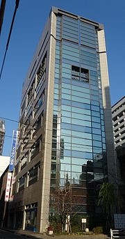 Aizawa Securities the head office 14-01.JPG