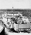 Akashi Ferry in 1950s.jpg