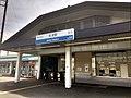 Akitsu Station - Aug 9 2020 - various 11 52 44 468000.jpeg