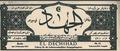 Al-Dschihad 24-11-1915 Tartar Nr21.png