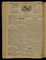 Al-Iraq, Number 173, December 24, 1920 WDL10269.pdf