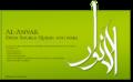 Al-anvar-Logo.png