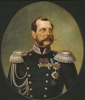 Алексаедр II
