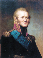 Portrait of blonde-haired and clean shaven Czar Alexander in military dress