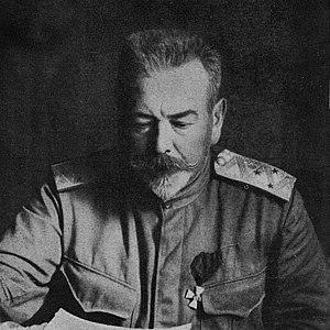 Alexander Lukomsky - Image: Alexander Lukomsky
