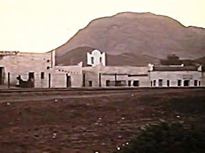 Ali Sabieh - Downtown Ali Sabieh in 1971