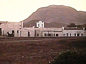 Ali Sabieh - Downtown Ali Sabieh in 1971