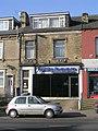 Alishaan Cafe - Bradford Road - geograph.org.uk - 1717046.jpg