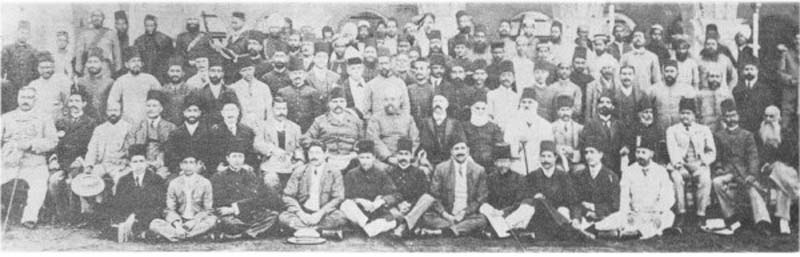 All India Muslim league conference 1906 attendees in Dhaka