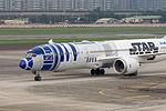 All Nippon Airways, Boeing 787-9 Dreamliner, JA873A (26454844786).jpg