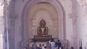 Amarkantak - Sarvodaya Jain Temple