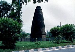 Ambala – Kos Minar an der Grand Trunk Road