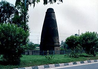 Ambala - Kos Minar near Ambala along Grand Trunk Road in Haryana