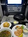 American Airlines.Airline meal.JFK-GIG.2011.JPG