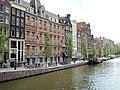 Amsterdam, Netherlands - panoramio.jpg