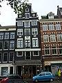 Amsterdam - Amstel 14.JPG