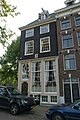 Amsterdam - Amstel 284.JPG