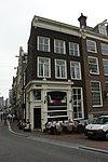 amsterdam - herengracht 558 v2