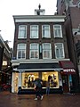 Amsterdam - Rokin 104.JPG