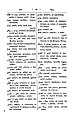 Anarabicenglish00camegoog-page-077.jpg