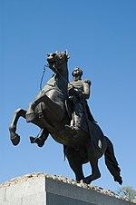 Andrew Jackson NO oblique.jpg