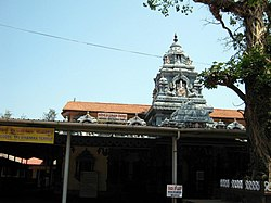 Sri Vinayaka Temple