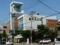 Ansan Korea varia 34.JPG