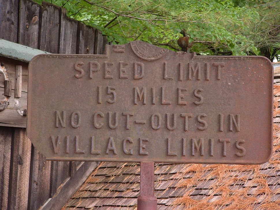 Antique New Hampshire speed limit sign