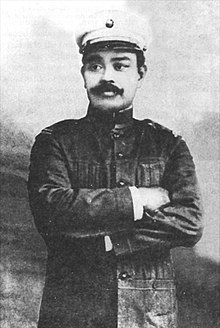 Antonio luna small.jpg
