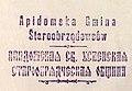 Apidomy 1926 2.jpg