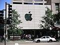Apple store Michigan Ave.jpg