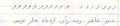 Arabic alphabet ra-zay.png
