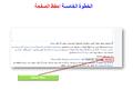 Arabic wikipedia tutorial discuss user (6).png