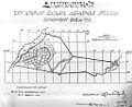 Arabkir-General-plan-1-tamanyan-1925.jpg