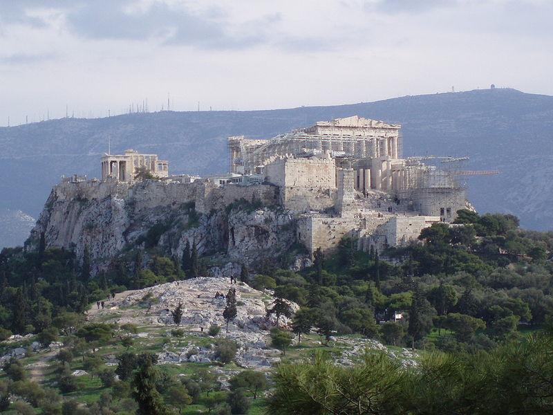 Αρχείο:Areopagus6.JPG
