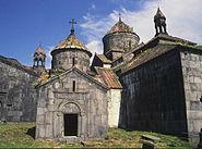 Armenia Haghbat