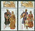 ArmenianStamps-248-249.jpg