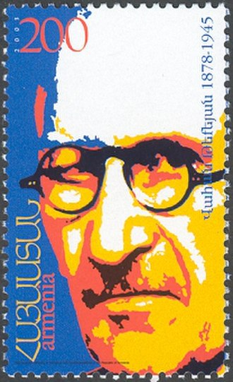 Vahan Tekeyan - Vahan Tekeyan, armenian stamp (2003)