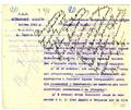 Armia Ukraińska - Do Naczelnika Wojskowej Komisji Likwidacyjnej w Rzeczpospolitej Polskiej - 701-007-003-225.pdf